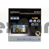 """EP-9511T Автомобильный портативный телевизор с DVB-T2 9"""" Eplutus"""