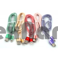 BZ-5 USB Кабель  iPhone 5/6/7 2.4A (быстрая зарядка)
