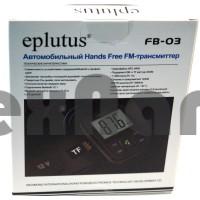 "FB-03 FM ТРАНСМИТТЕР С Bluetooth ""eplutus"""