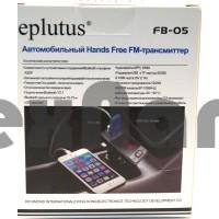 "FB-05 FM ТРАНСМИТТЕР С Bluetooth ""eplutus"""