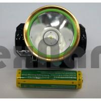 SX-333 Аккумуляторный налобный фонарь
