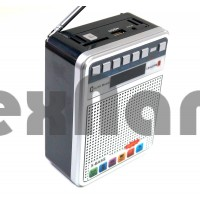 """LB-A57FM Радиоприёмник с USB флеш проигрывателем  """"Luxe Bass"""""""