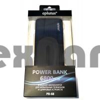 "PB-68 Power bank 6800mAh "" Eplutus """