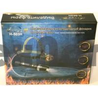 H-503H Аккумуляторный ручной фонарь + налобный фонарь ( Подарочный набор)