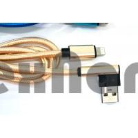 IP-666 USB кабель iPhone 5/6/7/8  в оплетке