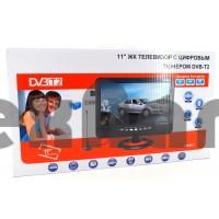 """LS-105Т DVB-T2 11""""Портативный DVD плеер с цифровым тюнером"""