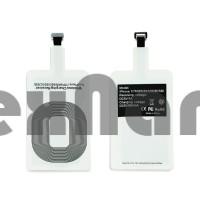 Ресивер беспроводной зарядки iPhone 5/6/7 800mA