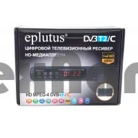 DVB-119T цифровая приставка DVB-T2 ( IPTV, Megogo, YoTube)