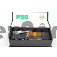 BL-X71-P50 Аккумуляторный фонарь, мощный,очень яркий/ LED Лампа P50 ( Аккумулятор 26650)