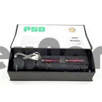 BL-X92-P70 Аккумуляторный фонарь, мощный,очень яркий/ LED Лампа P70 ( 2 Аккумулятора 18650)