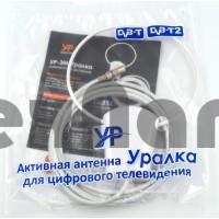 """Антенна DVB-T2 """"Уралка"""" УР-3М Активная (3М Без блока п.)"""