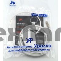 """Антенна DVB-T2 """"Уралка"""" УР-5М Активная (5М Без блока п.)"""