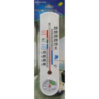 G337 Anymetre (Измеритель влажности,термометр)