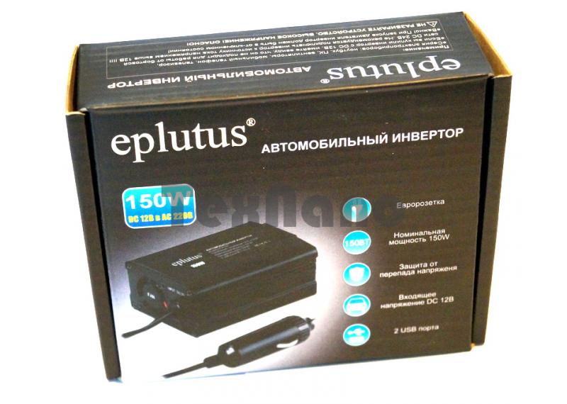 """PW-150W  Автомобильный Инвертор +2USB """"EPLUTUS"""""""