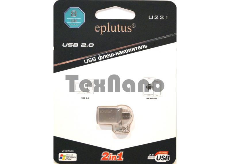 "U 221 8GB 2IN1USB Флеш-накопитель USB 2.0 ""eplutus""( Android)"