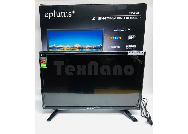 "EP-220 Телевизор с цифровым тюнером DVB-T2 22"" ""Eplutus"""