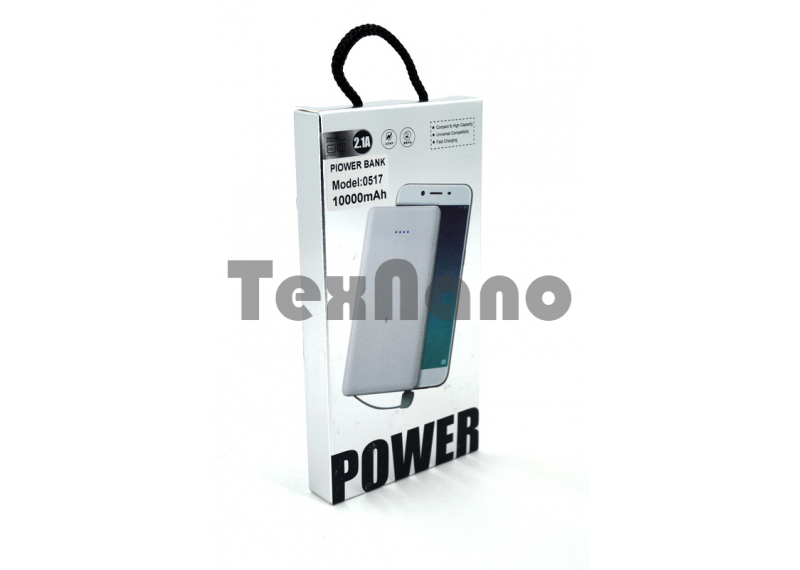NO.0517 Power Bank 10000mAh