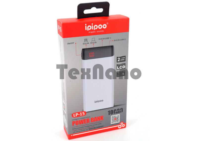 LP-15 iPiPoo Power Bank 2 USB/LSD 10000mAh
