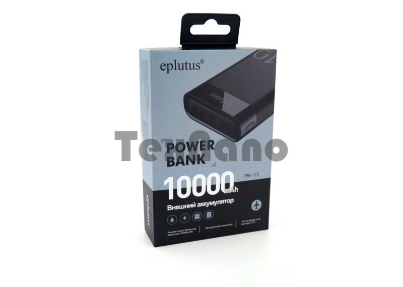 "PB-115 Power bank 10000mAh/2USB "" Eplutus """
