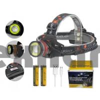HT-753-T6 COB+LED Аккумуляторный налобный фонарь