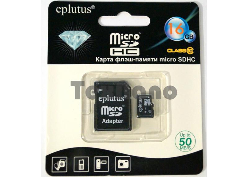 Карта памяти Eplutus microSD 16Gb class10 + адаптер