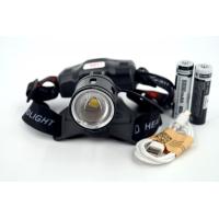 FA-T30-P50 Аккумуляторный налобный фонарь с зумом