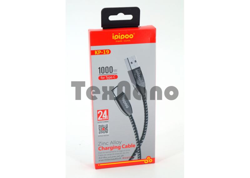 """KP-19 USB Кабель TYP-C 1000mm 2.4A В оплетке """"iPiPoo"""""""