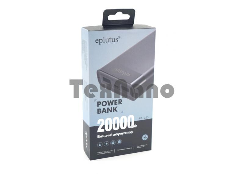 "PB-225 Power bank 20000mAh/2USB "" Eplutus """