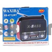 XB-471URT Радиоприёмники с USB флеш проигрывателями