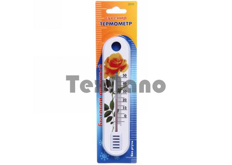 CH-3010 Термометр комнатный ( Сувенир) без ртути