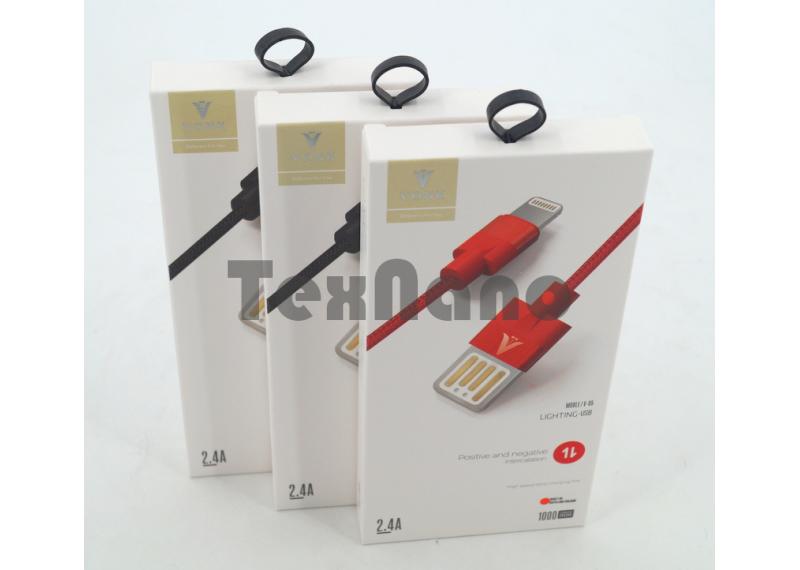 "V-05 USB Кабель iPhone 5/6/7/8 ""VONK"" 2.4A /1000mm"
