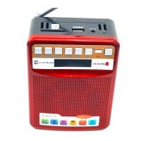 """LB-A54FM Радиоприёмник с USB/SD флеш проигрывателем""""Luxe Bass"""""""
