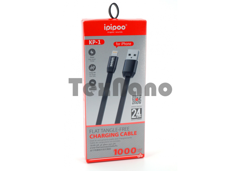 KP-1 USB Кабель iPhone 5/6/7/8 iPiPoo 2.4A 1000mm