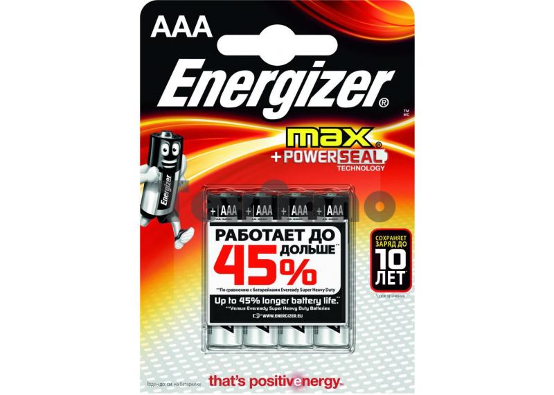 """AAA батарейки Alkaline """"En-g"""" LR03 ( 12X4=48)"""