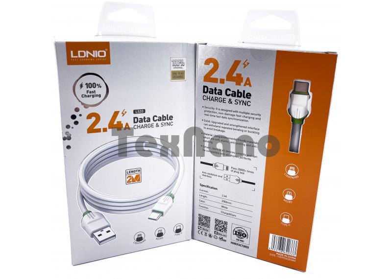 """LS33 USB Кабель Type-C (Силиконовый) """"LDNIO"""" 2.4A 2000mm"""