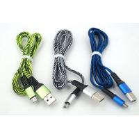 BXY-Micro / Android USB кабель ( Быстрая зарядка )