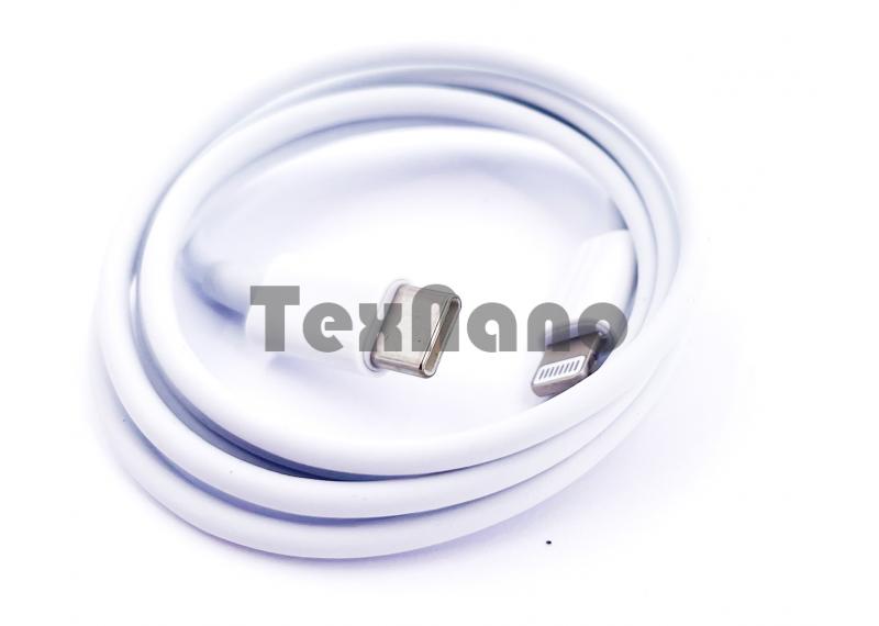 USB Кабель Type-C на iPhone, белый/кольцо