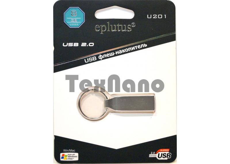 "U 201 8GB USB Флеш-накопитель ( Брелок, металл) USB 2.0 ""eplutus"""