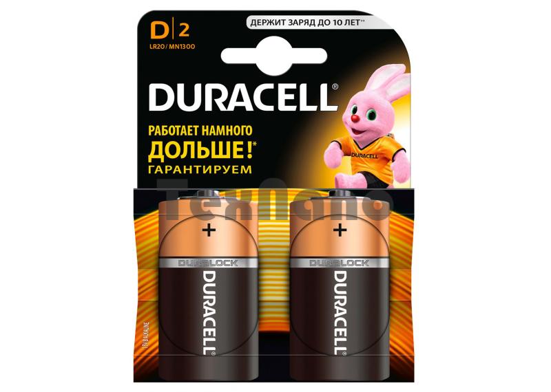 Батарейка DURACELL LR20 BL2 (2/20)