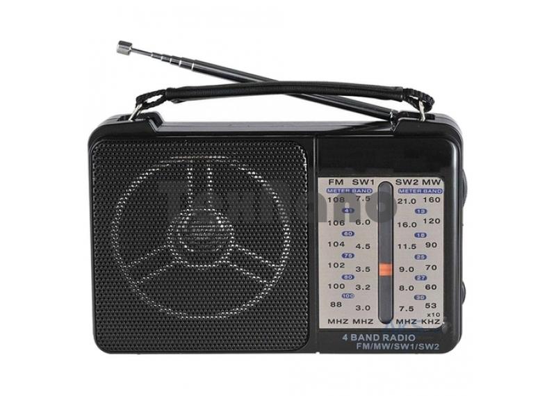 """RX-607CW Радиоприемник """"GOLON"""""""