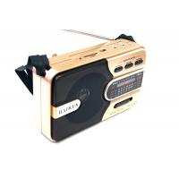 KR-2101UA Радиоприёмник с USB флеш проигрывателем