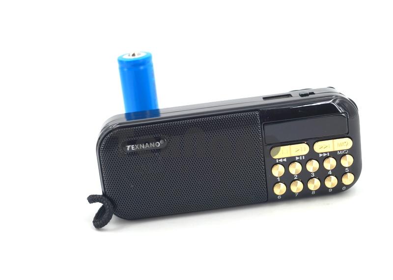 "TE-120 Радиоприемник с USB проигрывателем ""TEXNANO"""