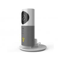 Clever Dog Беспроводная IP камера видео наблюдения