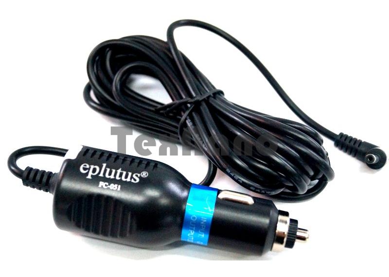 FC-051 Автомобильное зарядное устройство