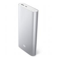 NDY-02-AD(20800) Mi Power Bank Зарядное устройство