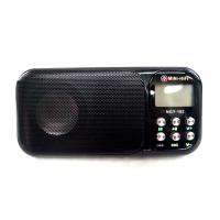 HJ-92/ NGY-102 Портотивная колонка  FM/SD/USB/AUX