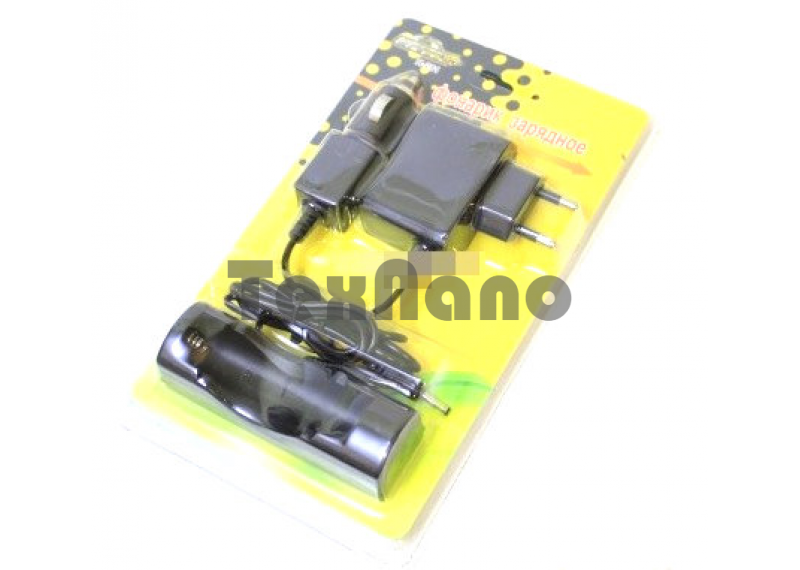 H-281 Зарядное устройство Огонь H-281 (сеть+ авто)