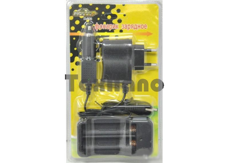 H-282 Зарядное устройство Огонь H-282 (сеть+ авто)